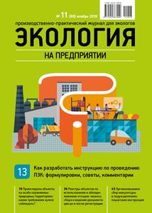 Инструкция по макулатуре 1 кг макулатуры в омске